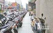 台南火車站周遭機車格 4/12全面收費