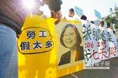 勞長嗆立委:不承認台灣光復 又要放假?