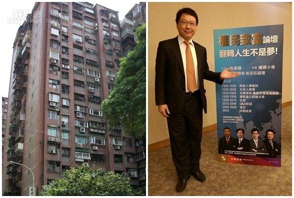 6財經專家阮慕驊活躍於電視圈與財經界。(取自阮慕驊臉書) 7大安國宅算是台北市深具指標性國宅。