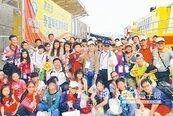 兒童節貼心禮 東港小學生暢遊小琉球