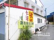 高鐵雲林站拓路拆屋 民嗆抗爭