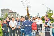 台電偷施工 中崙村民抗議