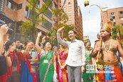 印度文化節開跑 朱立倫同樂
