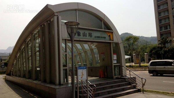 8捷運象山站通車,大大提升信義商圈周邊房價。