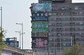 業者樂觀下半年 北台灣預售、新成屋看漲