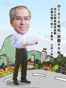 台灣房價史/我在1970年代買房⋯光復北路1坪2.8萬元 工作2年買房