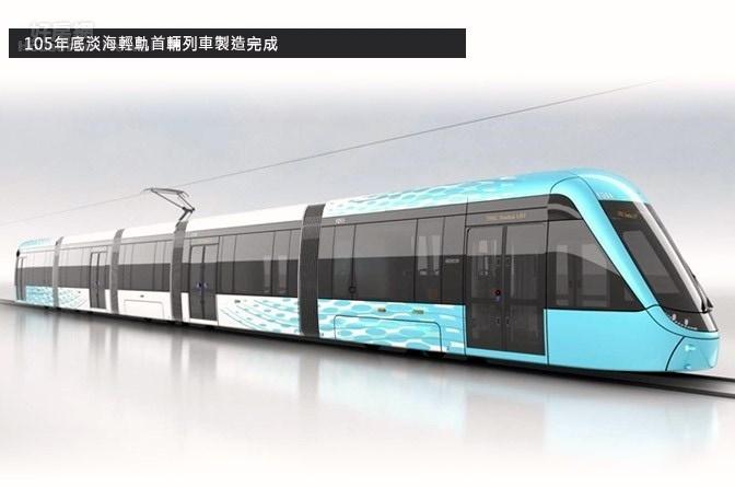 淡海輕軌車廂票選出爐,藍色的「行武者號」獲得最多支持。(圖片截自新北市政府捷運工程局)