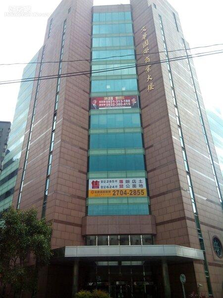 1.位於民生東路三段的「文華國際商業大樓」,附近商圈成熟。