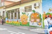 彩繪老街 整個社區都是畫布