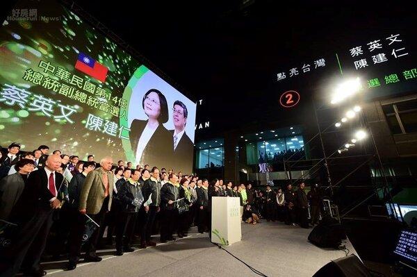 蔡英文成為台灣第一任女總統。(截自蔡英文Tsai Ing-wen臉書)