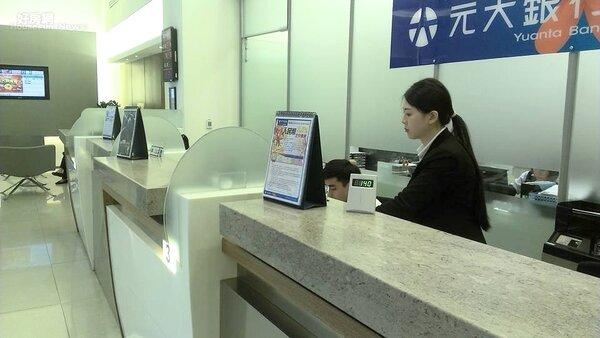 元大銀行。(好房網News記者賈蓉/攝影)