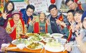 華山基金會送菜 愛心溫暖89歲獨老