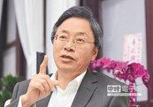 國際大企業相繼來台設廠 張善政:台灣重法制、隱私