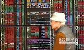 台股周漲5.02% 近4年最猛