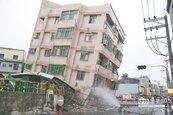台南強震 幸福大樓像搖泡沫紅茶 7樓變4樓