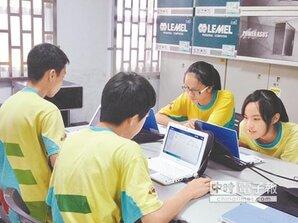 微軟「未來學校」在彰化 將設500間數位教室
