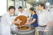 綠能助發酵 醬油製程大突破