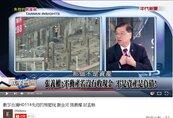他說台灣房屋稅是怪胎! 收入凍漲...房子越住稅越貴