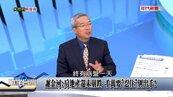 謝金河:我始終相信 台灣房市終將崩潰
