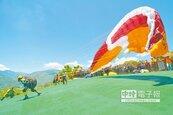國際飛行傘賽在鹿野 近百選手較勁