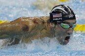 2016里約奧運》摘金無極限!飛魚障礙再堆高