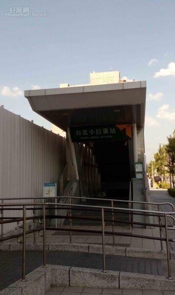 5.捷運小巨蛋站位居北市最繁華商辦區域。