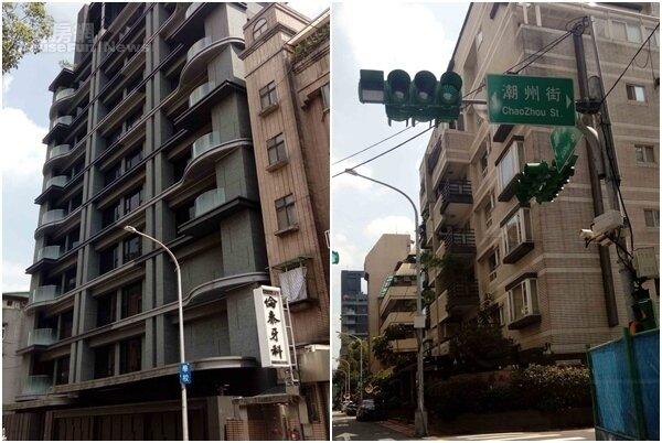 8.「寶舖九野」坐落在金華街上,為獨棟單層單戶的稀有豪宅。 9.「寶舖九野」位在金華街、潮州街口,環境清幽寧靜。