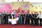 2012台南流行時尚週 12/8封街盛大舉辦