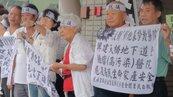 彰基蓋醫療大樓 地方大動作抗議