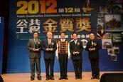 信義哈比蘭日月雙橋工程 獲公共工程金質獎