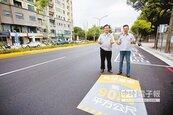 《天下雜誌》縣市首長施政調查 新竹市長林智堅滿意度晉升8名