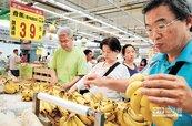 農作物都保險!不再看天吃飯 芭樂、香蕉災損嚴重 價飆漲