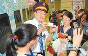 搭乘率84%  花東實名制列車首發沒客滿