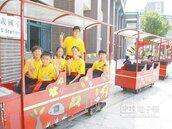 見光陰的故事 小火車入學校