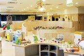 搶攻親子市場 飯店砸重金打造兒童遊戲室