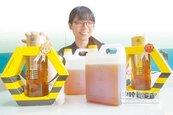 蜂蜜大減產 桶裝蜜漲破千元