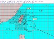 颱風動態:1200/強颱尼伯特 下午直撲東半部