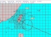 颱風動態:1400/強颱尼伯特減速 影響全台時間拉長