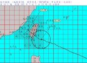 颱風動態2130/挾帶強風豪雨 強颱尼伯特直撲全台