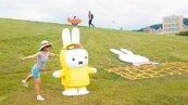 米飛兔入住八里文化園區 不到1周見破損