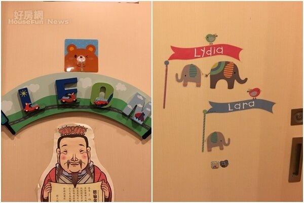 8.最近新增裝飾,全家房門都有自製可愛名牌。