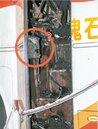 慘!鐵栓卡安全門一個都逃不出 車窗擊破器沒找到