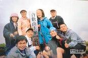 竹北超強百歲人瑞 61至80歲爬86座百岳