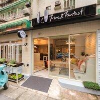 古樸與時尚混搭,F&F餐廳