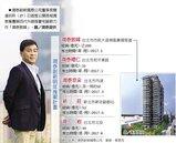 董座簡滄圳:明年房市會醒過來
