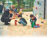 鹿港打造小鹿公園 兒童新天地