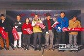 4大運動品牌 進駐風獅爺商店街