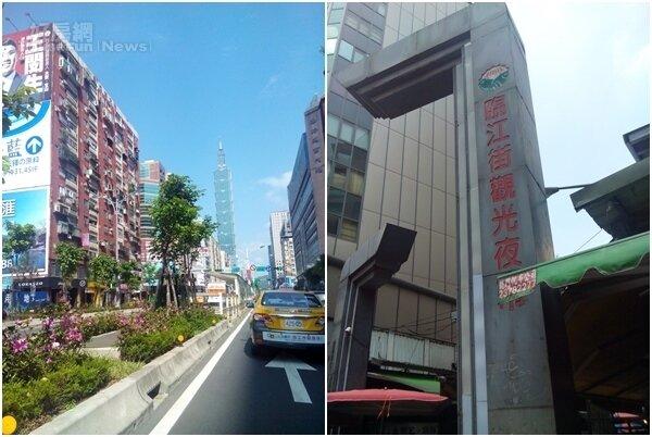 5.從信義路4段便能遠望高聳的「台北101」大樓。 6.臨江街觀光夜市人潮多,進而活絡周邊房市。