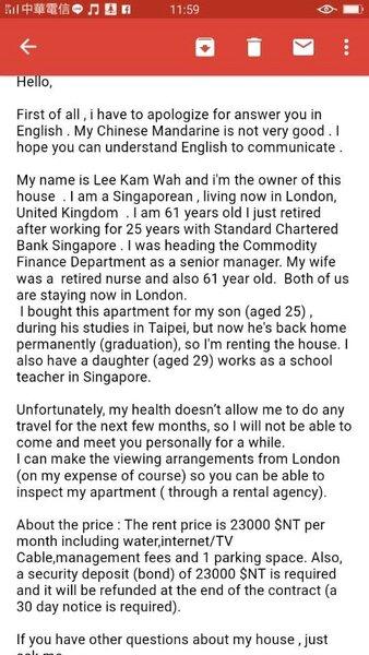 林明禎公布與租屋詐騙集團的信件。(翻攝自林明禎臉書)
