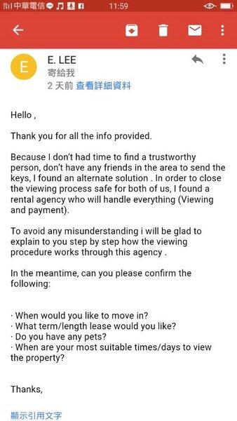 林明禎公布與租屋詐騙集團的來往信件。(翻攝自林明禎臉書)